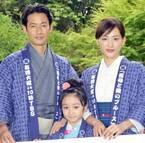 綾瀬はるか主演『ぎぼむす』最終話19.2%で有終の美