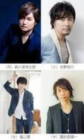 森久保祥太郎、吉野裕行、福山潤、諏訪部順一…男性声優4人が日替わりで深夜生ラジオ