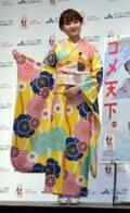 葵わかな、鮮やかな振り袖姿を披露 おにぎり作りに四苦八苦?