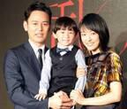 妻夫木聡&井上真央、夫婦役で初共演 パパ願望もチラリ