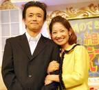 金山一彦&大渕愛子氏に第3子女児誕生「とても愛おしいです」