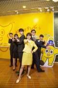 芳根京子「北海道に少しでもパワーを」 『チャンネルはそのまま!』撮入