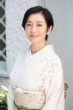 """麻生祐未、ジャニーズWEST藤井流星の母役で""""狂気の愛""""演じる"""