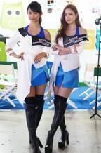 170cm越えの9頭身美女たちが近未来的なコスチュームでお出迎え【東京ゲームショウ2018/ソフトギアブース】