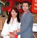 いしだ壱成&飯村貴子に第1子女児誕生 祝福の声続々届く