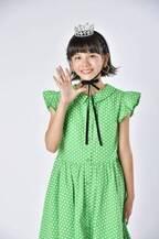 『ちゃおガール』グランプリの照内心陽さん誌面デビュー 北海道出身の剣道少女