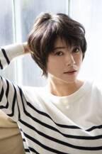 真木よう子、NHK『炎上弁護人』で主演「気持ちがスカっとするようなドラマ」