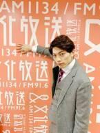 """東啓介、ラジオで伝える""""ライブ感""""「即興劇や生電話やってみたい!」"""