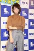 元ラストアイドル・吉崎綾「渋谷以外は東京じゃない」と迷言