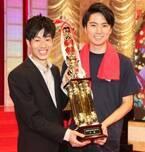 『NHK新人お笑い大賞』に新鋭・Gパンパンダ 異色経歴の高学歴コンビ