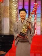桂三度、4度目にして念願の『NHK新人落語大賞』優勝