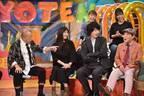 篠原涼子、中居正広からヒット曲イジられ…「無視していい?」