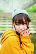 小笠原茉由、芸能界引退前に完全プロデュース写真集出版「今がピーク!」
