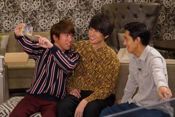 「カメラロールサーチ」をする関ジャニ∞(左から)村上信五、大倉忠義、錦戸亮(C)フジテレビ