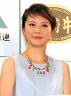 神戸蘭子、第2子妊娠「春に家族が増える喜び」 多嚢胞性卵巣症候群乗り越え