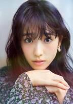 国民的美少女・高橋ひかる17歳、『Ray』専属抜擢で念願のモデルデビュー