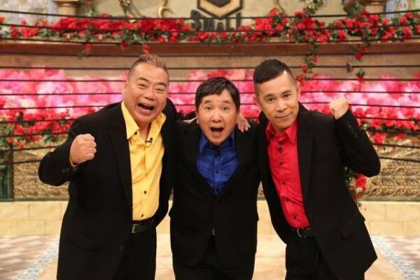 (左から)スモール3を結成した出川哲朗、田中裕二、岡村隆史(C)フジテレビ
