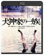 """『犬神家の一族』スケキヨ、役者冥利に尽きる強烈な""""別格キャラ"""""""