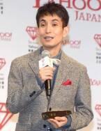 矢部太郎『大家さん』の家からの引っ越し「思い出しちゃうので…」