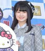 AKBチーム8・山田杏華、キティとのコラボに意欲「絶対かわいいものができる」