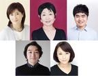 泉ピン子18年ぶりに日テレ連続ドラマ出演 『家売るオンナの逆襲』ゲスト発表