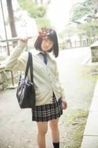 注目の17歳・山田杏奈、等身大の制服姿&大人っぽい表情披露