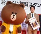 滝沢秀明、年始もCM出演  『LINEスタンプ』化決定に「お年玉をもらった気分」