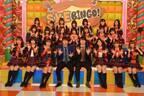 三四郎・小宮、SKE48からモテモテ状態に疑念「嘘っぽい」