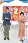 桝太一アナ『ZIP!』放送2000回支えるのは「妻1番、コンビニ2番!」