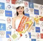 51代目『ミス日本』の東大理三生・度會亜衣子さん、芸能界は興味なし「医学の道に進みたい」