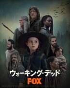 『ウォーキング・デッド』シーズン10制作決定 今秋に日本最速放送