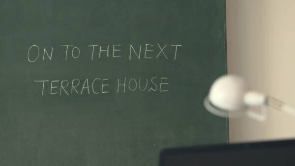 『TERRACE HOUSE TOKYO 2019-2020』5月から配信開始(C)フジテレビ/ イースト・エンタテインメント