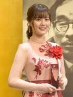 生田絵梨花、『菊田一夫演劇賞』に喜び「これからも勇気を持って精進していきます」