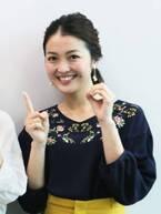 福田典子アナ『モヤさま』ラストも涙で卒業 4代目アシスタントは次回発表