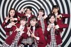 少女歌劇団・ローファーズハイ!! 平均年齢13歳の新メンバーお披露目 新衣装・新曲披露で新元号に新風を吹き込む