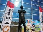 大河ドラマきっかけでフルマラソン大会誕生 金栗四三のふるさと・熊本県玉名市