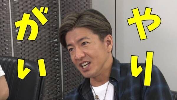 映像配信サービス「GYAO!」の番組『木村さ~~ん!』第42回の模様(C)Johnny&Associates