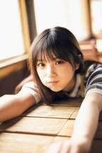 """乃木坂46""""次世代エース""""与田祐希、小旅行でキュートな笑顔&輝く美脚を披露"""