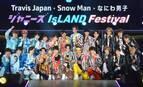 ジャニーズJr.19年ぶりに東京D単独公演 東西Jr.が総勢300人出演予定