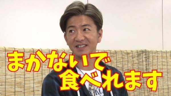 映像配信サービス「GYAO!」の番組『木村さ~~ん!』第43回の模様(C)Johnny&Associates