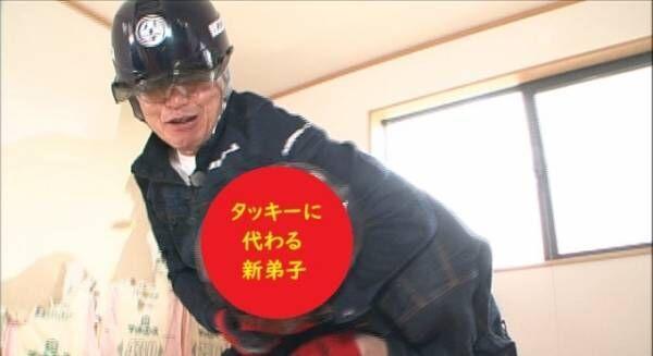 27日放送のバラエティー番組『有吉ゼミ八王子リフォーム新章スタート2時間SP』の模様(C)日本テレビ