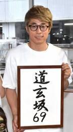 田村淳、人生最後のアイドルプロデュースに自信「これで何もできなかったら能力がない」