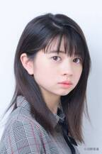 『Seventeen』専属モデルの桜田ひよりが所属する研音が新人を募集『TEENS☆STAR特別オーディション2019』