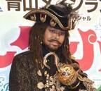 NESMITH、フック船長役に喜び TAKAHIROの反応は「ティンカーベルを見たかったと…」