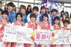 HiHi Jets&美 少年、2年連続でテレ朝夏イベント応援サポーター就任 コラボメニュー&屋外イベントも決定