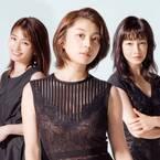 """小池栄子、主演ドラマでりょうと20年ぶり共演 ともに同じ男愛した""""事実婚""""シングルマザー役"""