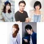 『ZIP!』声優ウィークに上坂すみれ、木村昴ら 日替わりナレーションを担当