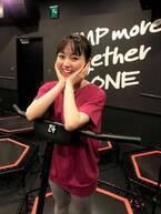 今泉佑唯、憧れの美尻にタッチ! オトナ美ボディを目指す冠特番、3ヶ月連続放送