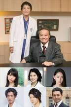 """西田敏行、『ドクターX』とは真逆の心優しき""""日本法医学界の良心""""を熱演"""