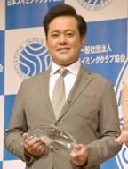 くりぃむ有田、母は元五輪候補スイマーだった ベストスイマー賞で旬なネタ「闇営業のつもりで来た」